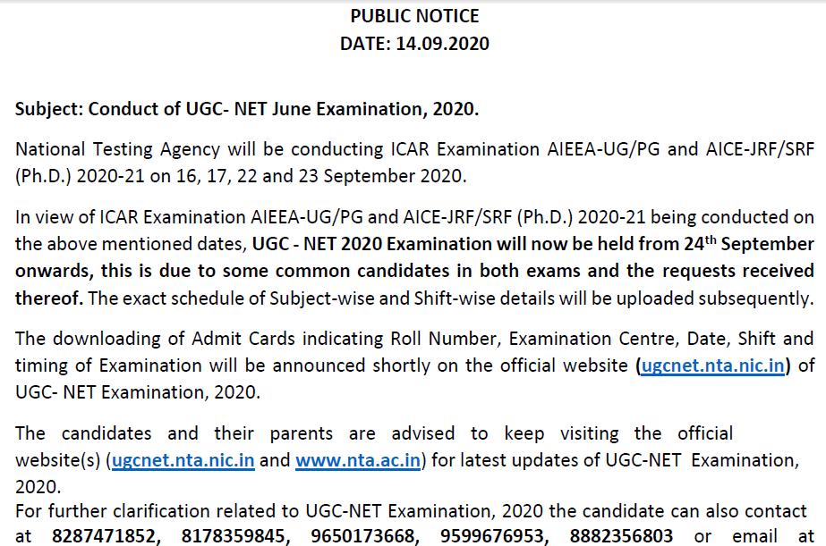 ugc net exam date notice on 14th September 2020