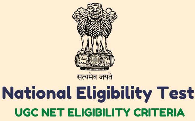 ugc net exam eligibility criteria