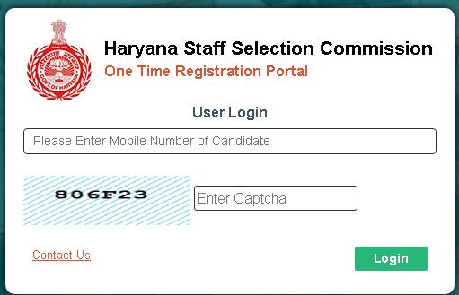 haryana cet वन टाइम रजिस्ट्रेशन पोर्टल होमपेज