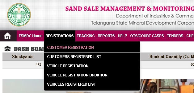 ssmms-telangana-customer-registration-link