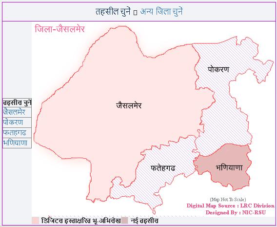 जैसलमेर जिले के राजस्थान अपना खाता तहसील का नक्शा