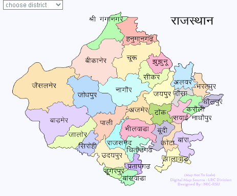 राजस्थान जिलेवार मानचित्र