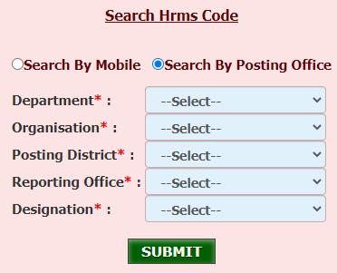 पोस्टिंग ऑफिस द्वारा एचआरएमएस कोड खोजें
